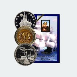 Скупка юбилейных монет России 1990-х годов