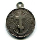 Медаль за Русско-Турецкую войну 1828-1829гг, серебро