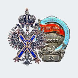 Знаки, награды и жетоны