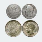 Сохранность монет. Как определить?