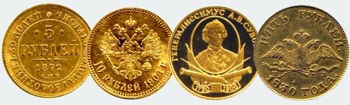 Иностранные золотые инвестиционные монеты германская австрия