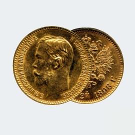 Золотые монеты Николая 2