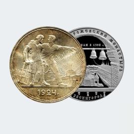 Скупка монет таганская полоцький с обід душевний вечеря душевна