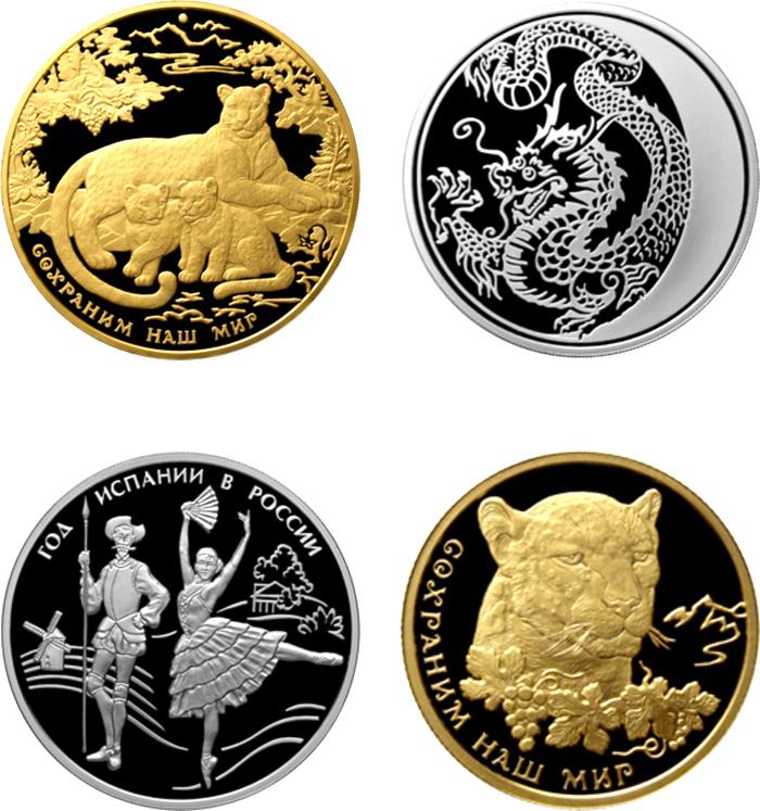 Продажей монет из драгоценных металлов